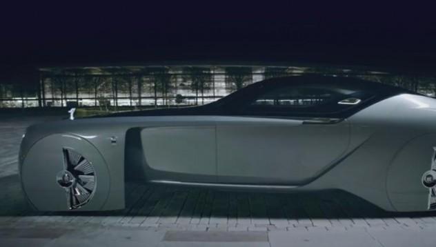Rolls-Royce представя бъдещето