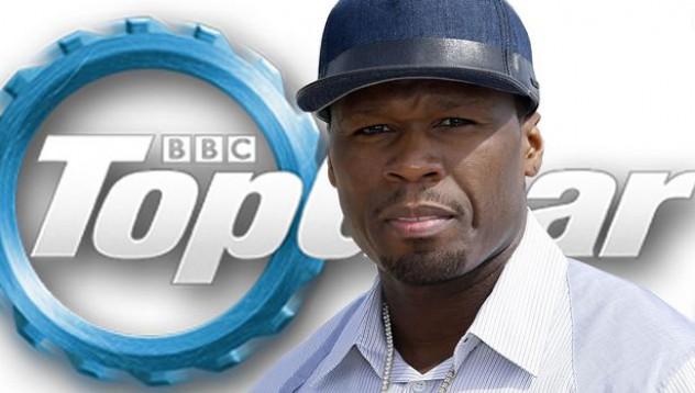 50 Cent иска да става водещ на Top Gear