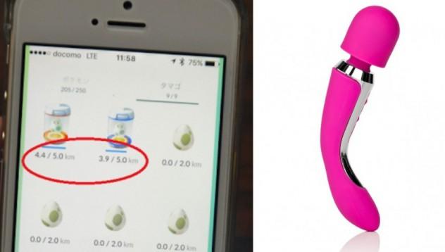 Pokemon GO може да се кракне с вибратор
