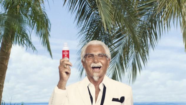 KFC ще те пази от слънцето