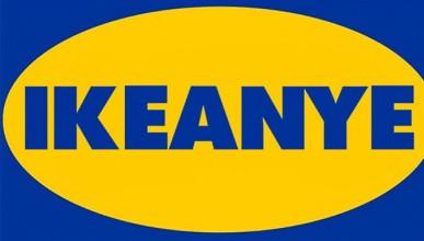 Кание Уест ще прави мебели на IKEA