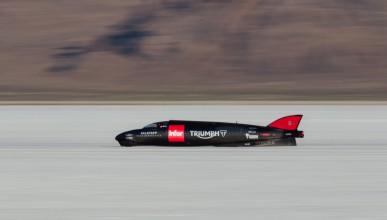 Това е най-бързата сухопътна машина