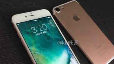 iPhone 7 ще даде двойно повече