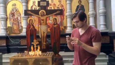 Без покемони в руската църква