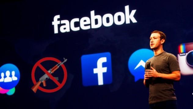 Facebook е корпоративен фашизъм