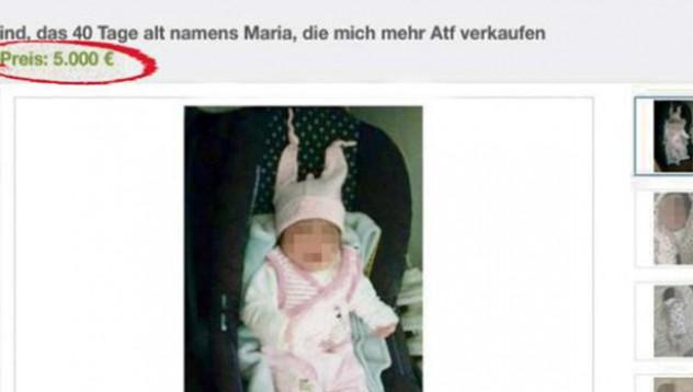 Да продадеш детето си в eBay
