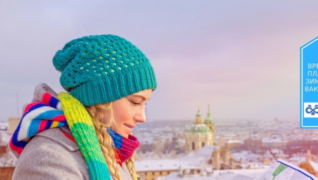 Уеб платформа намира лесно и бързо мечтаната ваканция