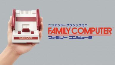 Мини конзолата на Nintendo изглежда впечатляващо
