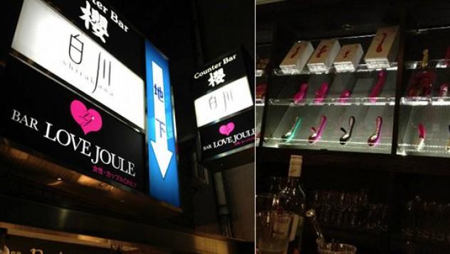 Японски бар търси мастурбиращите жени (18+)