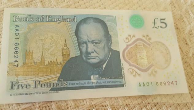 Банкнота за 300 000 паунда