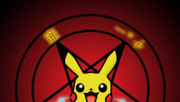 Pokemon Go е творение на сатаната