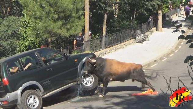 Бик наказа превозно средство