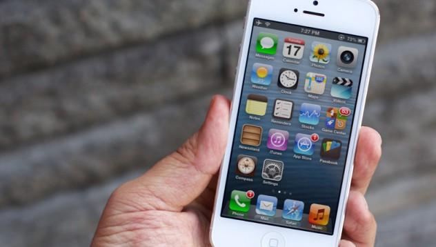 Apple със сериозен бъг в iOS 10.1.1