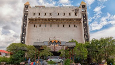 Барът на Батман се намира в Тайланд