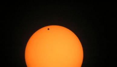 Откриха странно петно върху слънцето