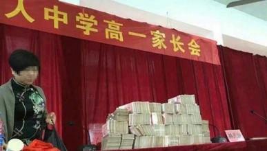 Китайско училище плаща 1.6 милиона долара за стипендии