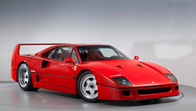 Ferrari F40 отива на търг