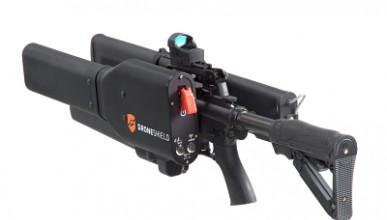 Пушка за дронове