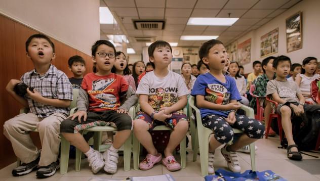 Китай ще се опита да възпита повече мъже