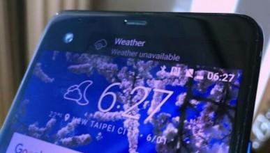Изтекоха снимки на новия HTC