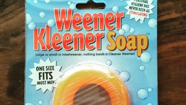 Интимен мъжки сапун