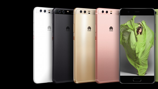 Huawei предстaви P10