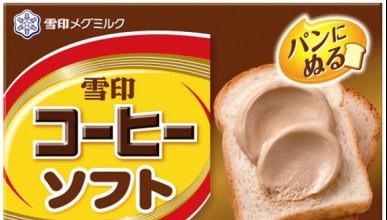 Масло с вкус на кафе