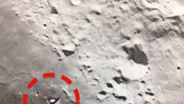 Любители забелязаха космическа станция на Луната