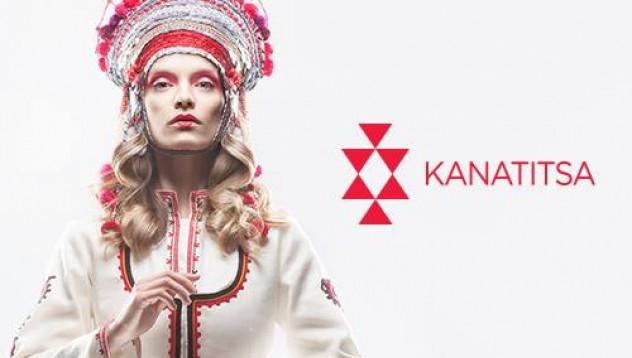 "Иван Шопов и вокална група Авигея представят ""Канатица"""