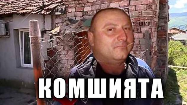 Типичният българин в интернет