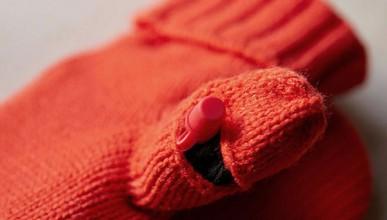 Ръкавици с изненада