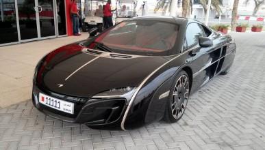 McLaren търси богатите клиенти
