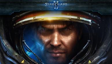 Star Craft е безплатен