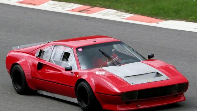 Ferrari е твоята дневна кола