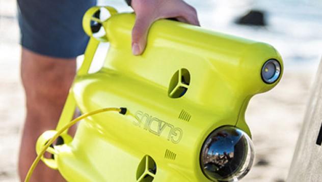 Подводен дрон за лятото