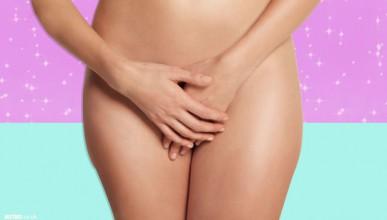 Жените могат да имат две вагини