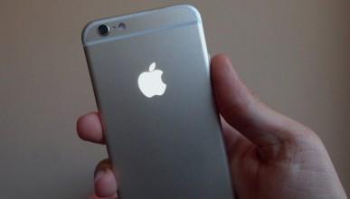 Светеща ябълка за iPhone