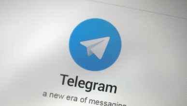 Telegram е мобилното приложение на терориста