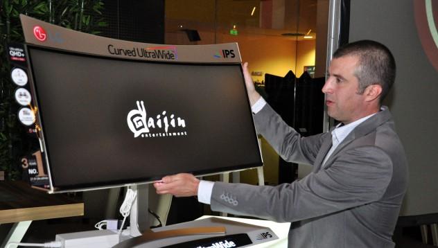 LG предоставя най-доброто гейминг изживяване