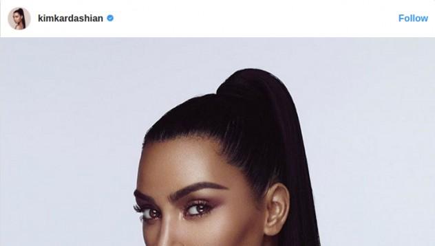 Ким Кардашиян подразни публиката си