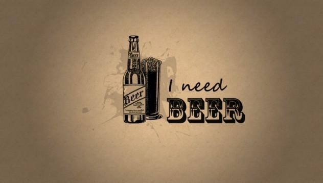 Петъчни бирени страсти с туитър