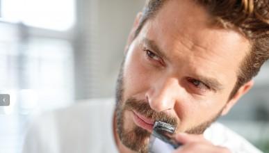 5 истини за брадата