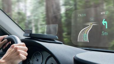 Холограмен дисплей за колата
