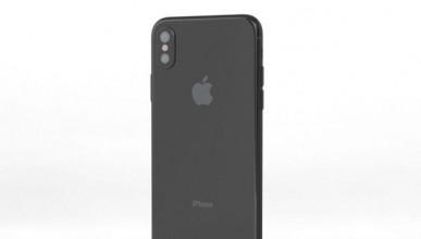 Изтекоха още снимки на iPhone 8