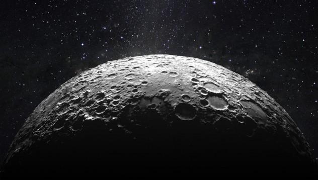 Парченце от Луната може да се продаде за 4 милиона долара