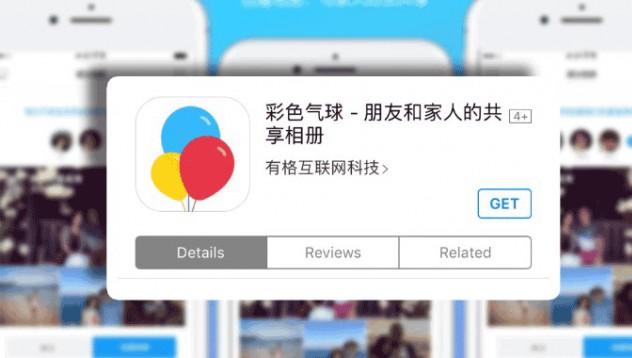 Китай разработи собствена социална мрежа