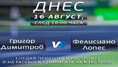 Мачът на Григор Димитров срещу Фелисиано Лопес пряко по Mtel Sport 1