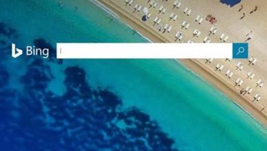 Microsoft Bing изненада с много интимен кадър