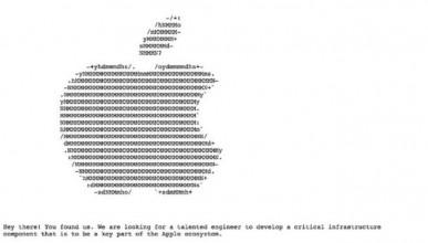Как Apple търси своите служители