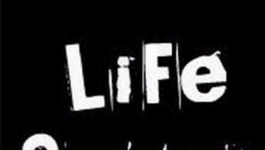 Животът е гаден